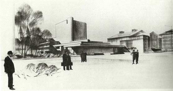 1976–1980 Divadlo Jiřího Myrona v Ostravě / foto archiv Kabinetu architektury
