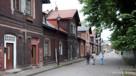 Náhled fotografie k článku Štítová kolonie ve Vítkovicích
